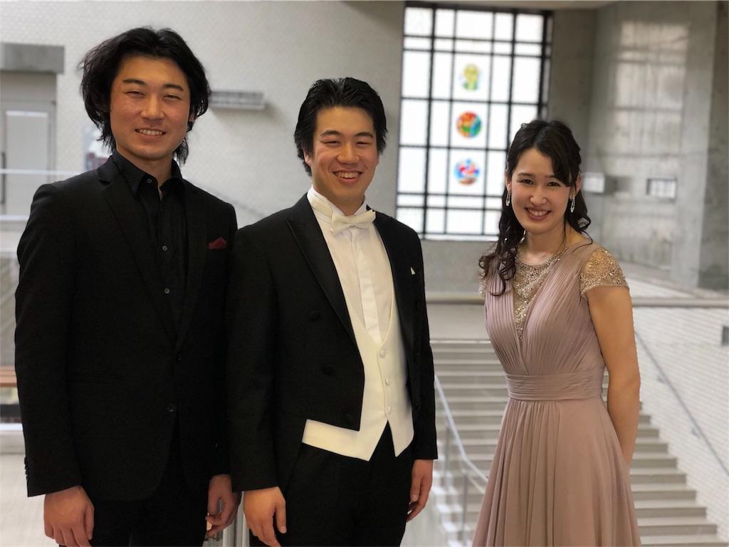シューマン《女の愛と生涯》《詩人の恋》の終演後。曽部遼平さん、松浦恵さんと。@一関文化センター