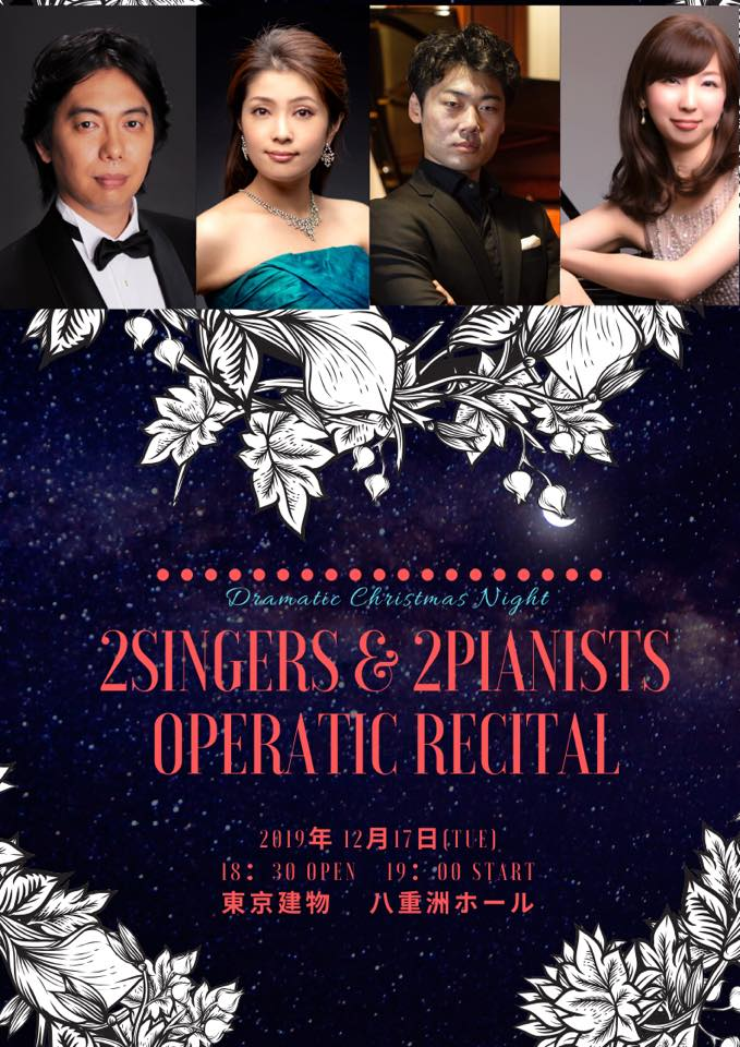 2 Singers & 2 Pianists  Operatic Recital